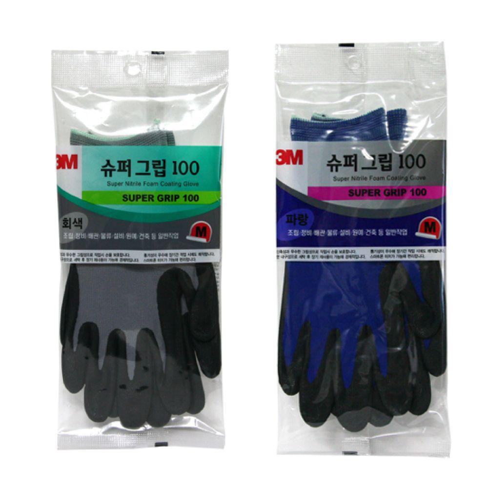 3M 장갑 슈퍼그립 100
