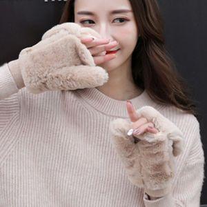 따뜻한  기모 손가락 벙어리장갑(베이지)