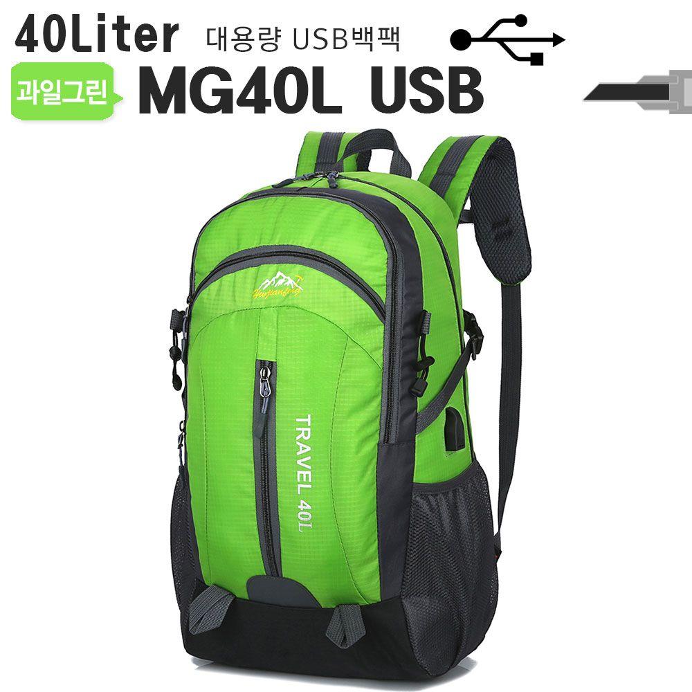 아이티알,MB 백팩 등산가방 배낭 등산배낭 USB백팩 대용량 40리터