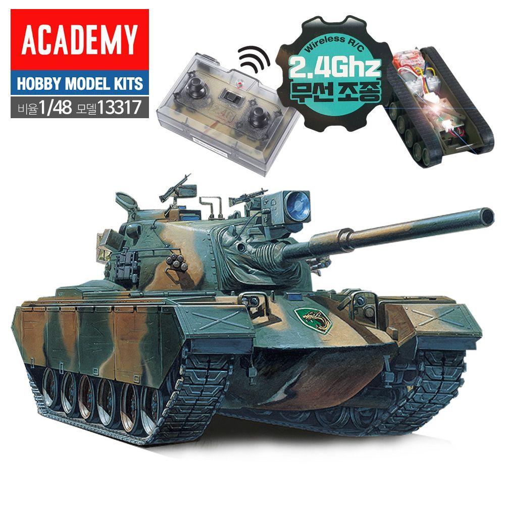 AC317 무선RC탱크 한국 M48A5K전차 1대48