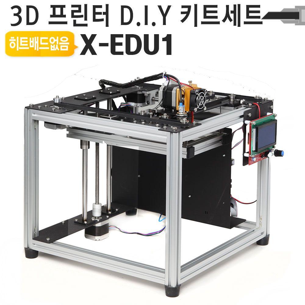 아이티알,MB 3D 프린터 조립형 DIY 국내산 교육용 3D프린트