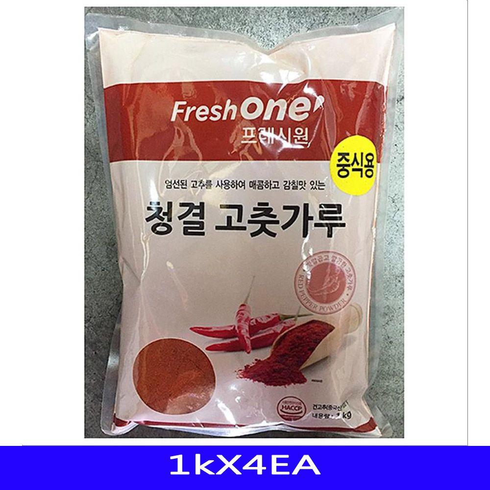 고운 청양 고춧가루 음식재료 한식 FO 1kX4EA