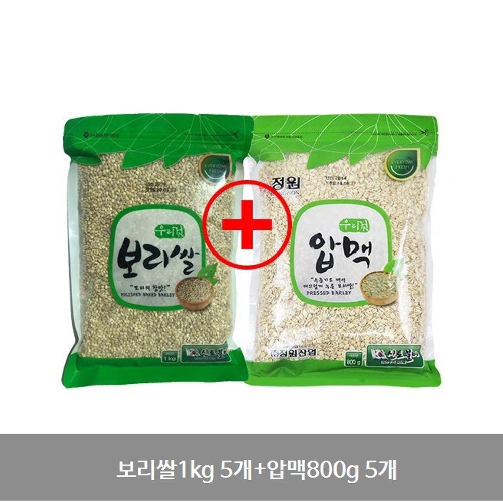 보리쌀1kg 5개+압맥800g 5개 국내산 잡곡 세트
