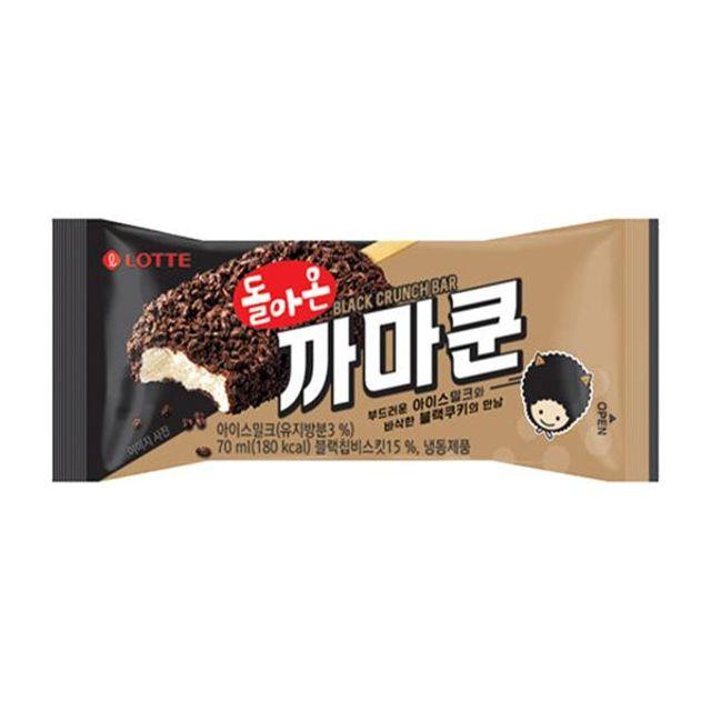 GnJ 까마쿤40입 얼음과자 콘 아이스크림 아이스바