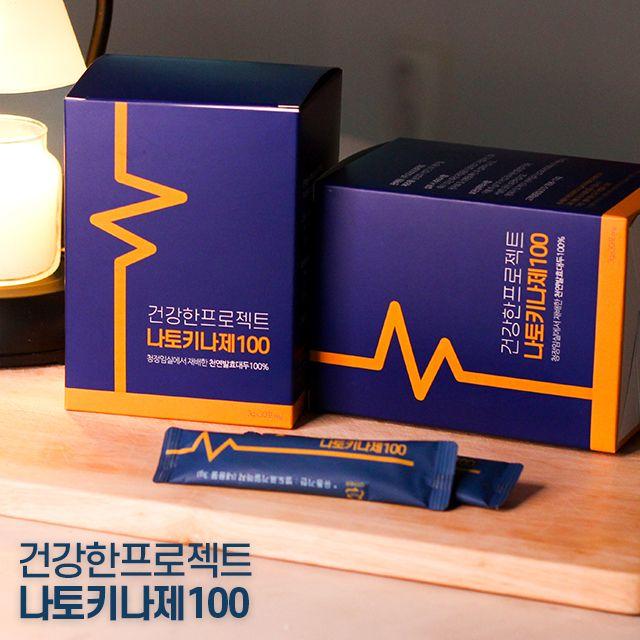 건강한프로젝트 낫또환 나토키나제100(30개입)