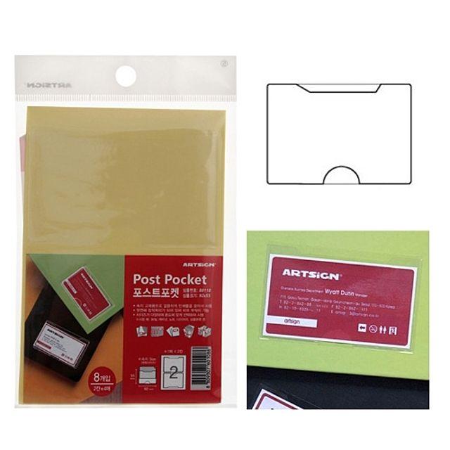 [ 포스트포켓 40매 명함사이즈 기능성 스티커 92x55 ] 커버스티커 비닐커버 네임테그 접착포켓 명함꽂이 보조비닐 영수증꽂이 커버 포스트포켓 포켓비닐