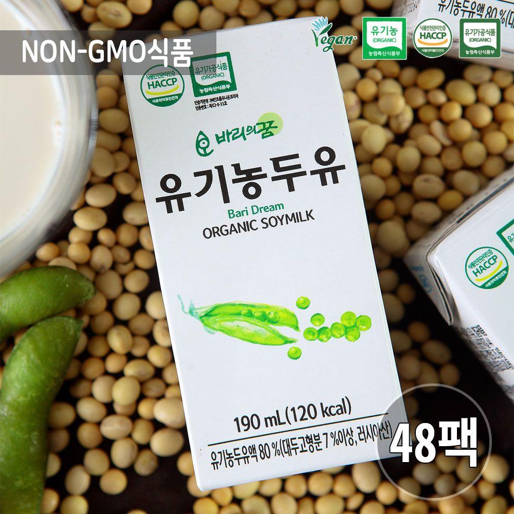 비건두유 식사대용 간식 유기농 두유 190m x 48팩