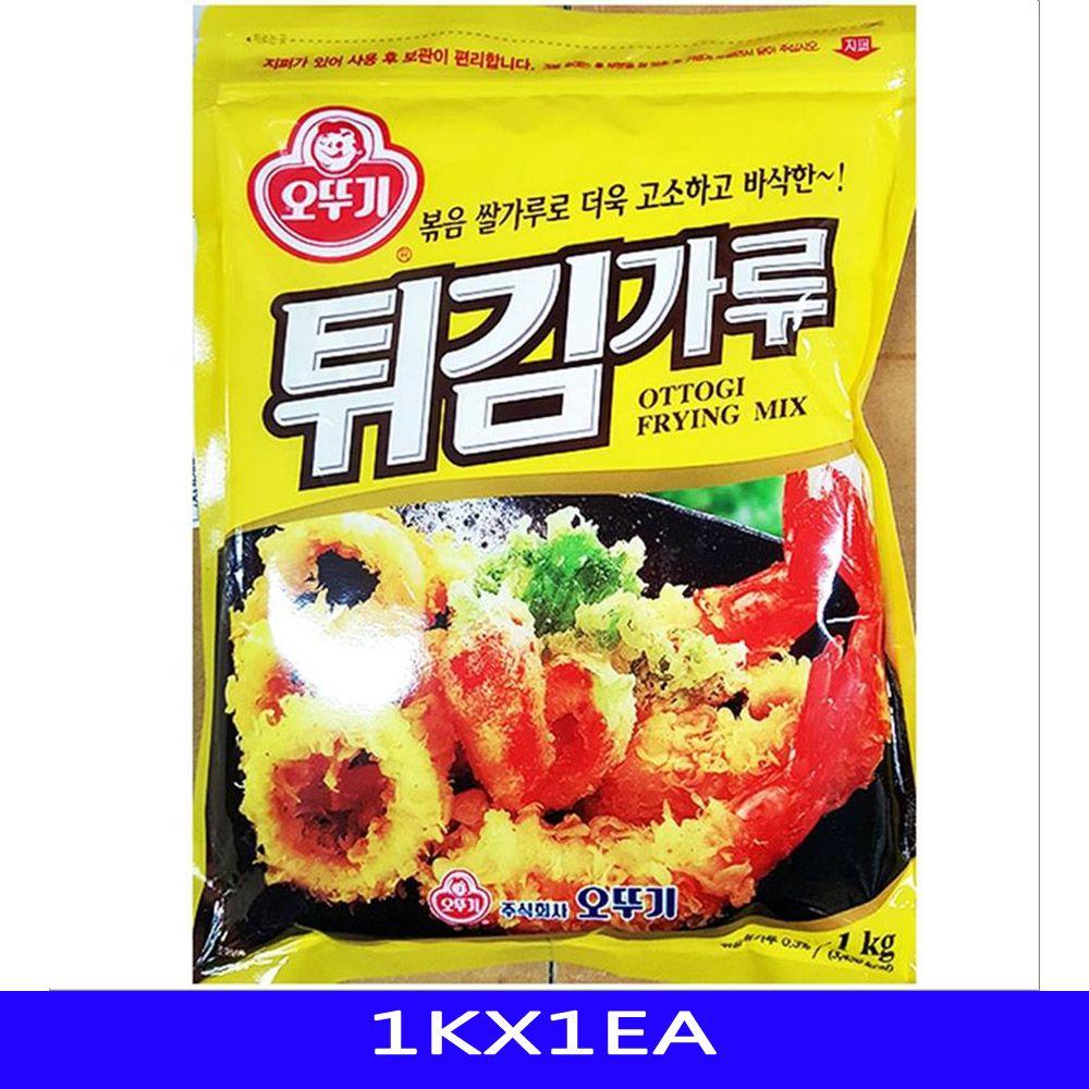튀김가루 업소용 곡류가공품 오뚜기 1KX1EA