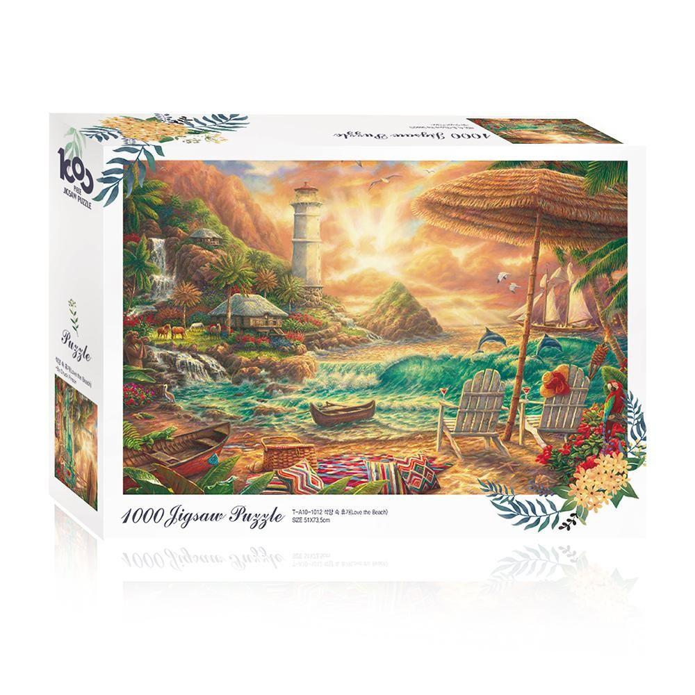 석양 속 휴가 1000pcs 직소퍼즐
