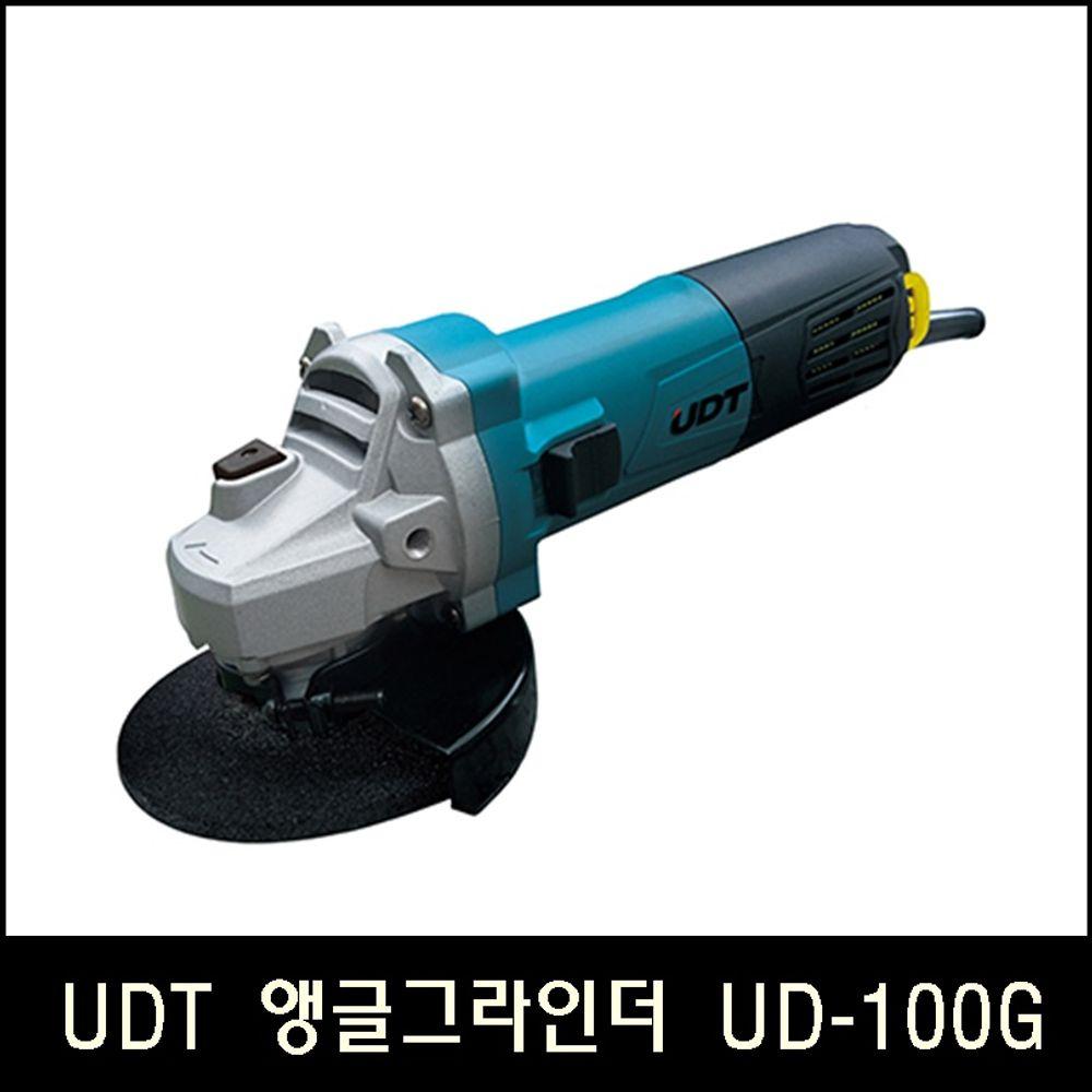 Han_UDT 앵글그라인더 UD-100G (측면스위치)