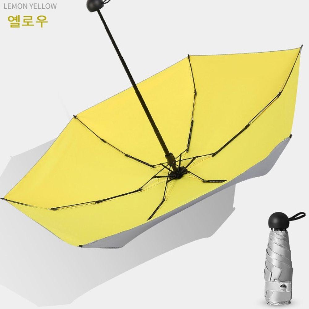 미니자외선차단 미니 5단우양산 우산 겸용 경량 노랑
