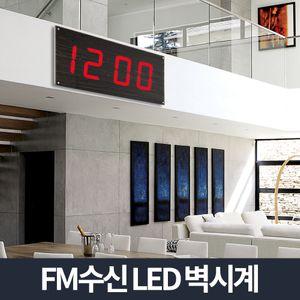 아이티알,NG 루나리스 FM 빅타임 LED 대형벽시계_레드_사무실 전자