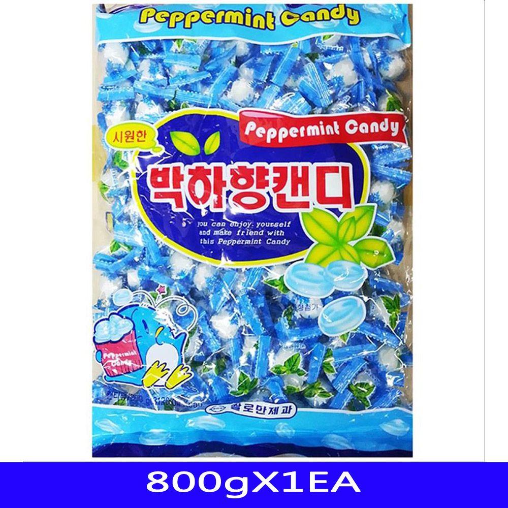 박하사탕 업소용 간식 대용량 쌀로만제과 800gX1EA