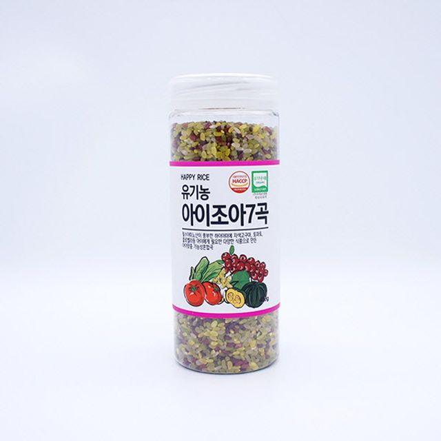어린이 성장영양 7가지 기능성 천연 컬러쌀 450g