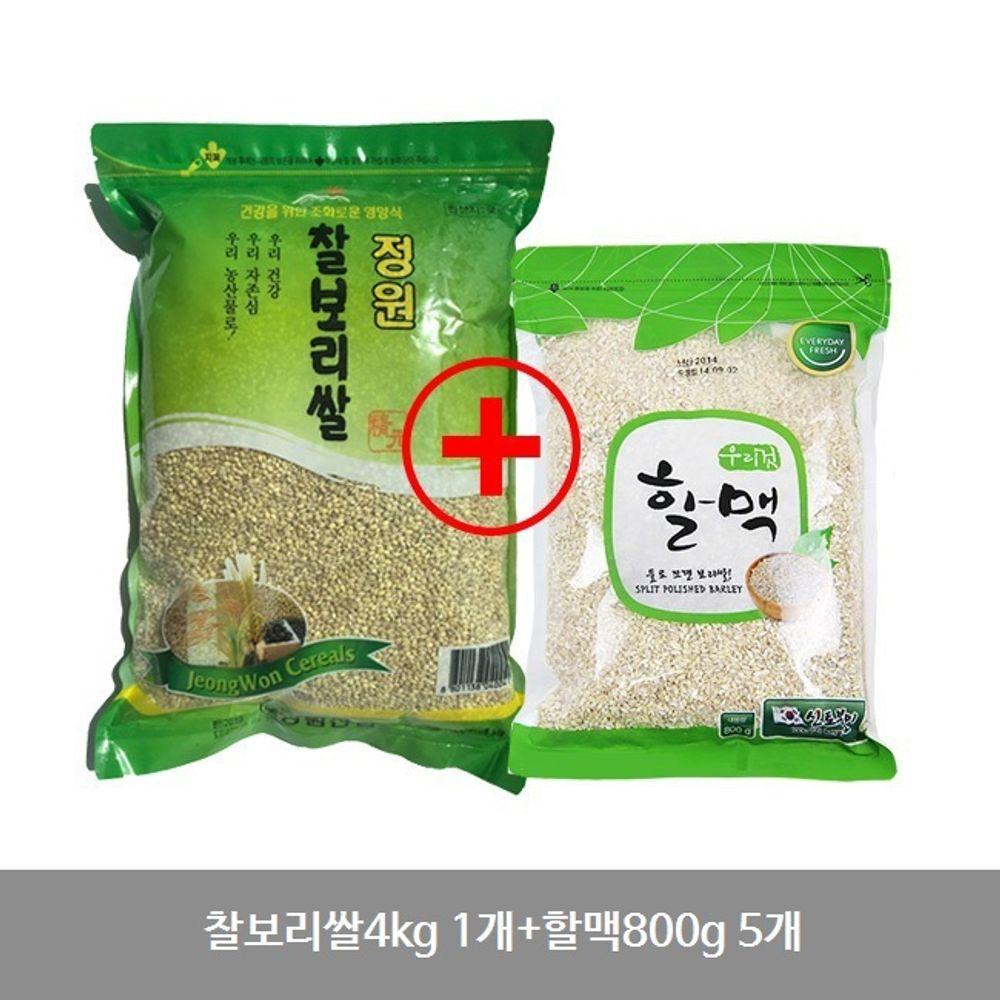 찰보리쌀4kg 1개+할맥800g 5개 잡곡 세트 국내산
