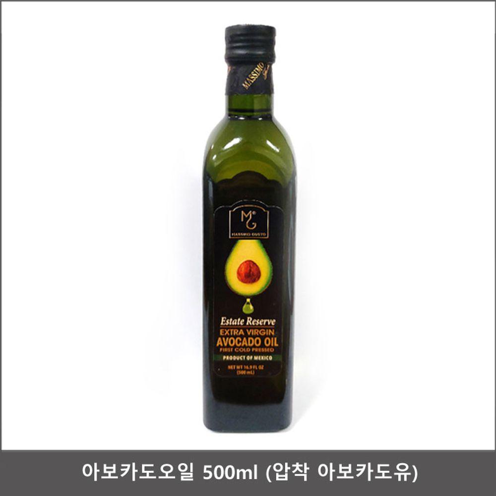 아보카도오일 500ml (99.98% 압착아보카도유)