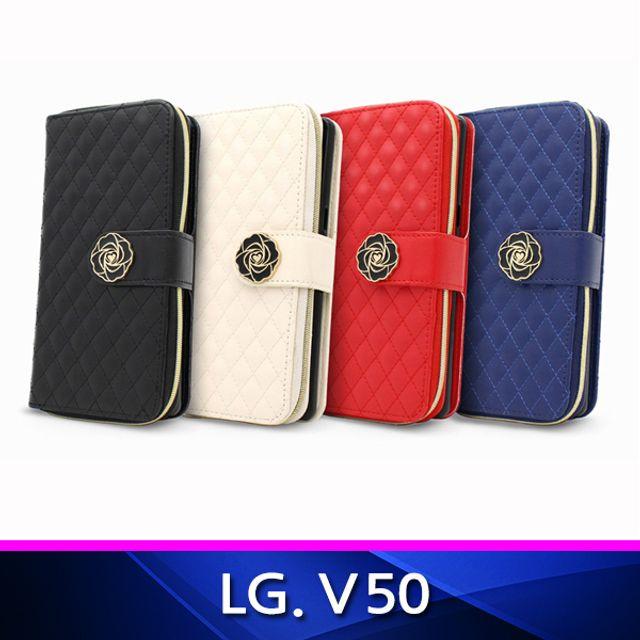 LG V50 퀼팅 지퍼 지갑형 폰케이스