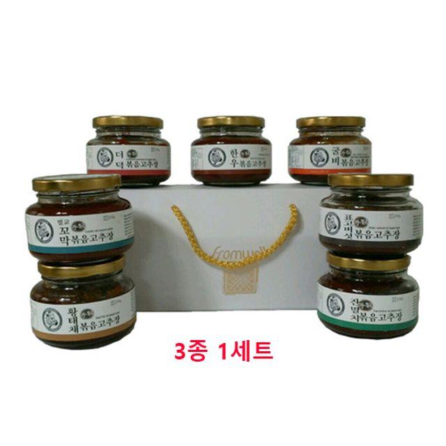 볶음고추장 250g 선물세트(3종 1세트) 간편식품
