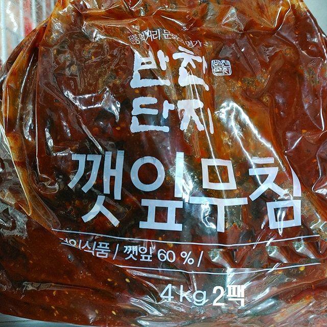 절임 깻잎 무침 4kg 2팩
