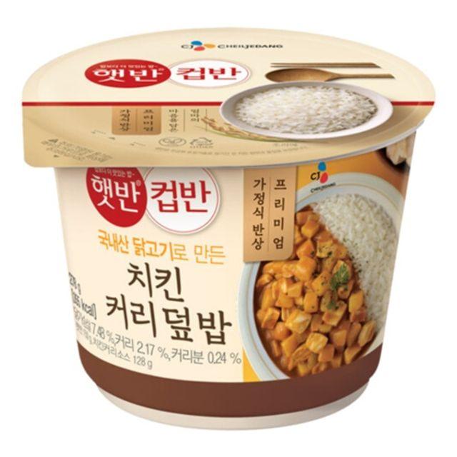 햇 반 컵반 치킨 커리 덮밥 278g x 18개
