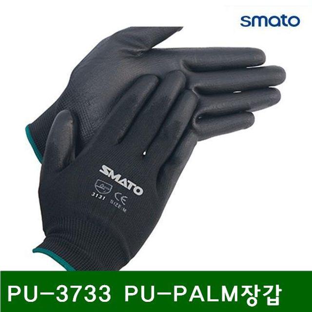 안전용품,장갑,산업안전,산업안전,접착