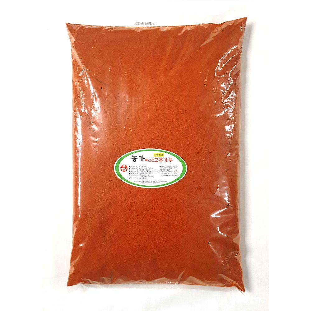 고춧가루 5kg 국내제조 고운굵기 짬뽕용 탕용 장용