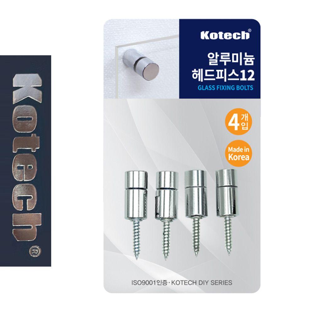 코텍6747 알미늄 헤드피스 12mm 4P