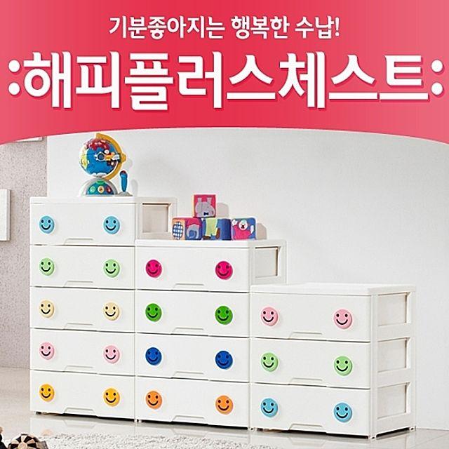 [장난감 수납 해피플러스 체스트3단] 아이방 놀이방 케릭터 옷정리 수납함 기저귀 수납장