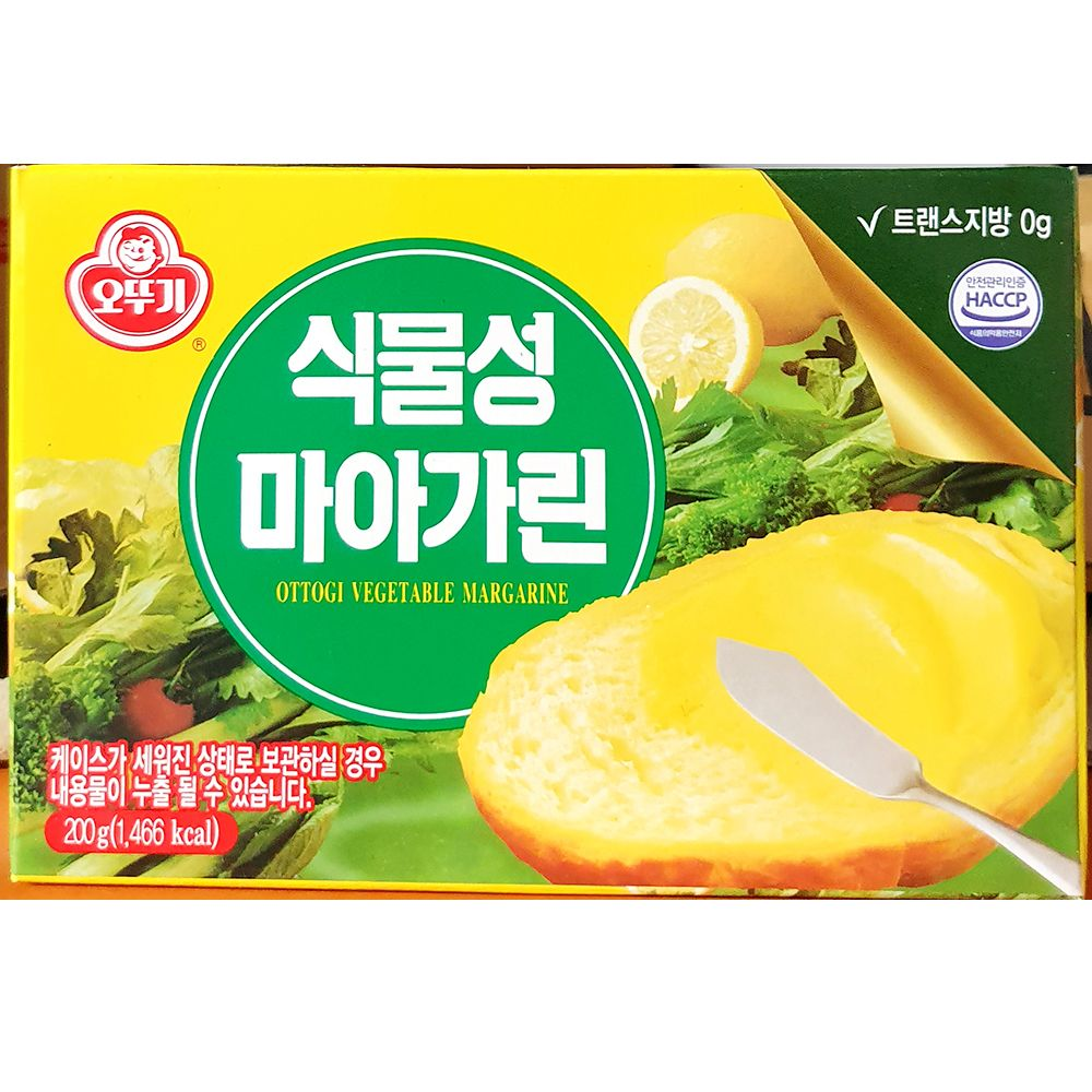 식당 업소 식재료 마가린(식물성 오뚜기 200g)