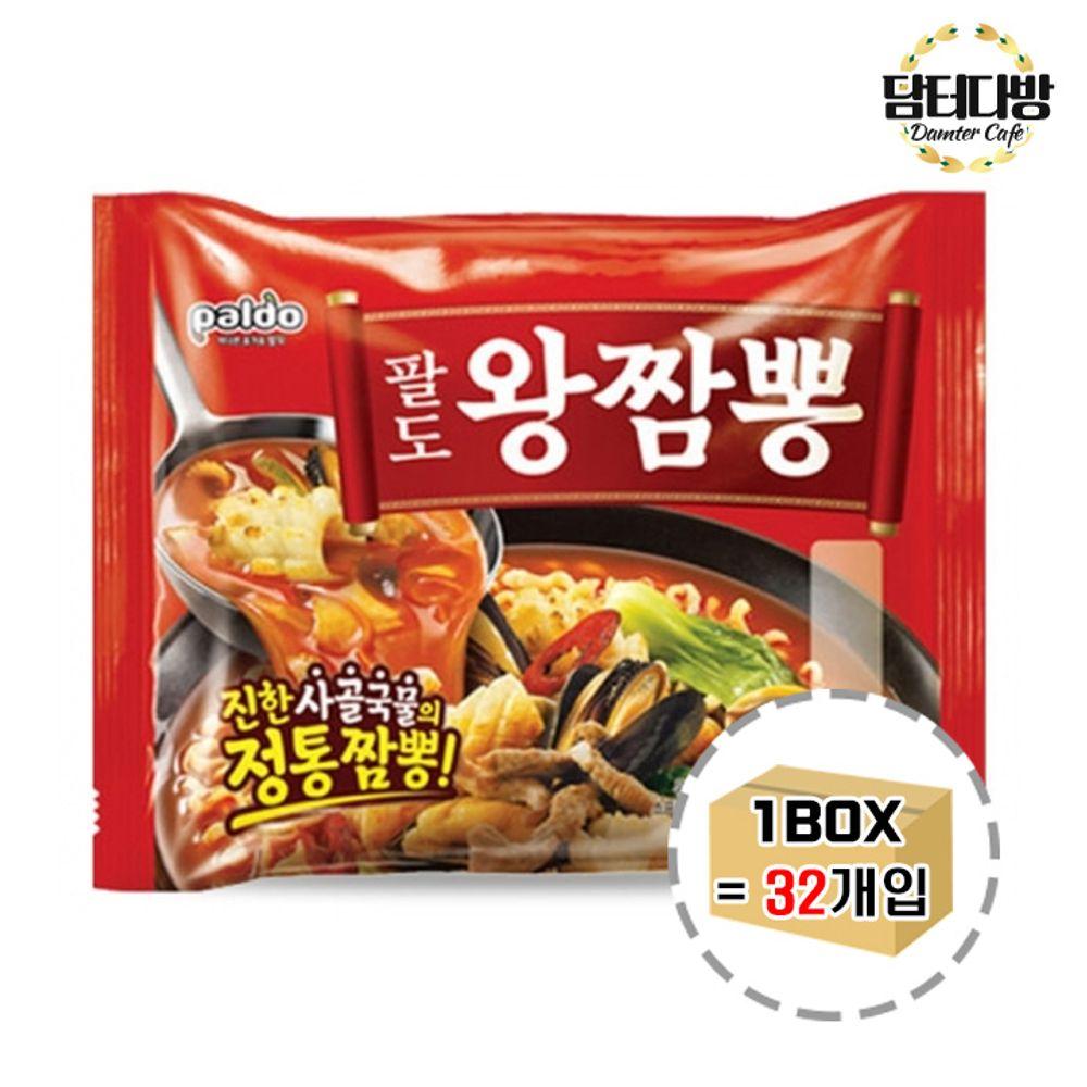 팔도 왕짬뽕 1BOX (32봉)