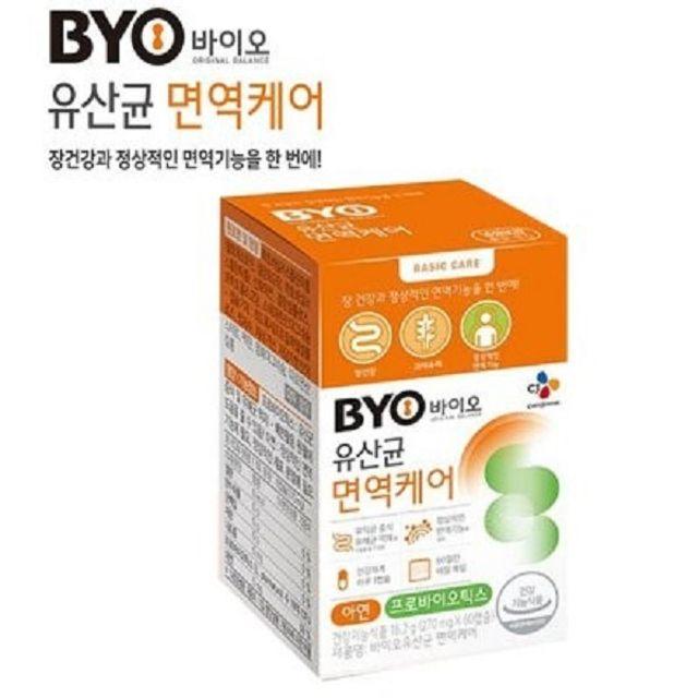CJ 바이오유산균 면.역케어 60캡슐(2개월)/피부유산균