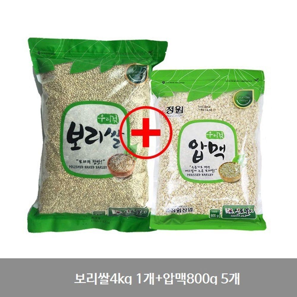 보리쌀4kg 1개+압맥800g 5개 국내산 잡곡 세트