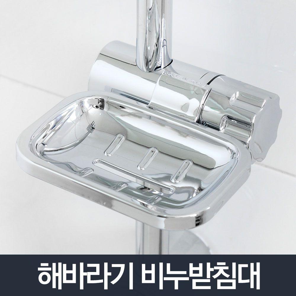 해바라기 비누받침대_욕실 화장실 비누곽 선반 홀더