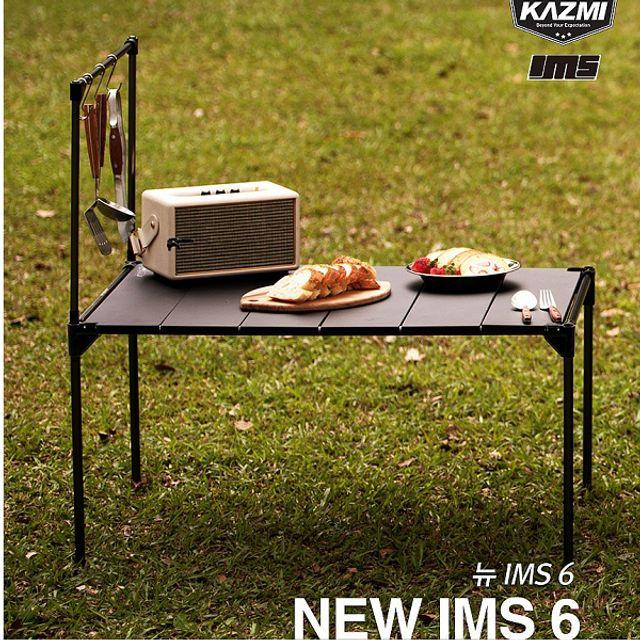 캠핑테이블 IMS 6 초경량테이블 카즈미 야외테이블