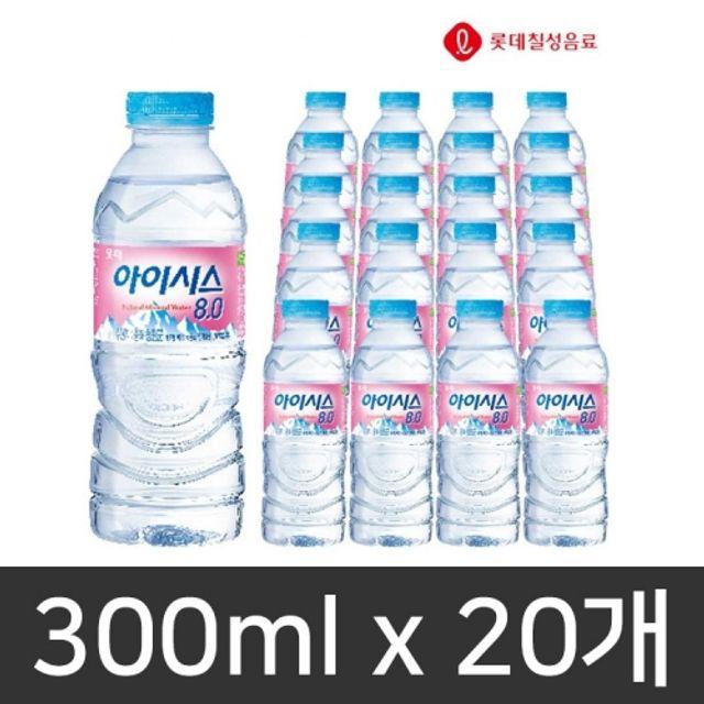 아이시스 생수 300ml 500ml 20개 묶음 먹는샘물