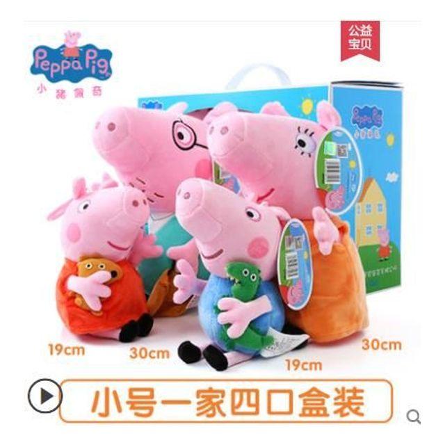 (해외직배송)인기 새끼돼지 페치 피규어 장난감세트