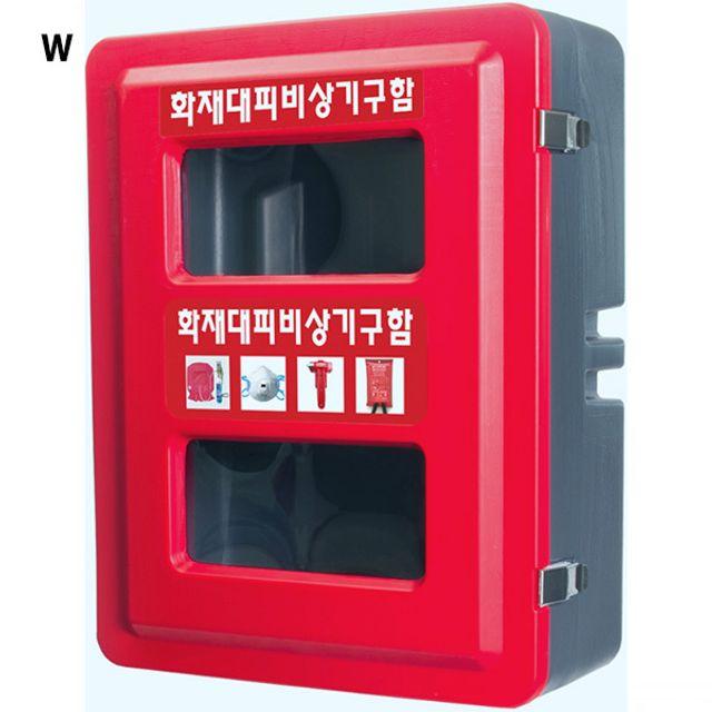 화재대피비상구함 SKS-2-5-65