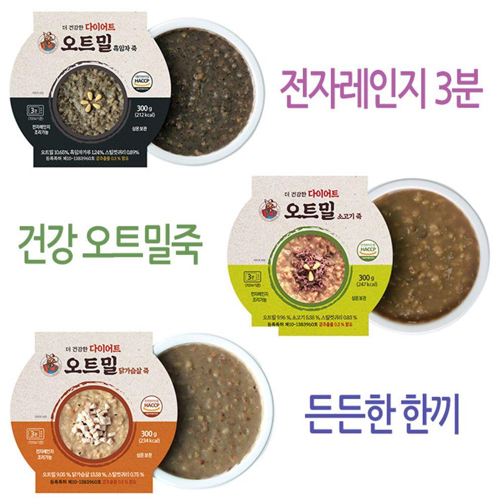 오트밀죽 간편식 레토르트식품 6팩