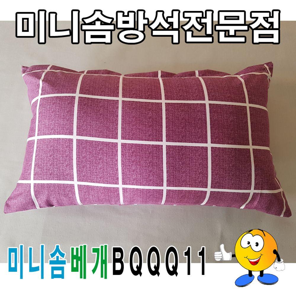 미니솜베개BQQQ11솜베개미니솜베개베개50cmX30cm