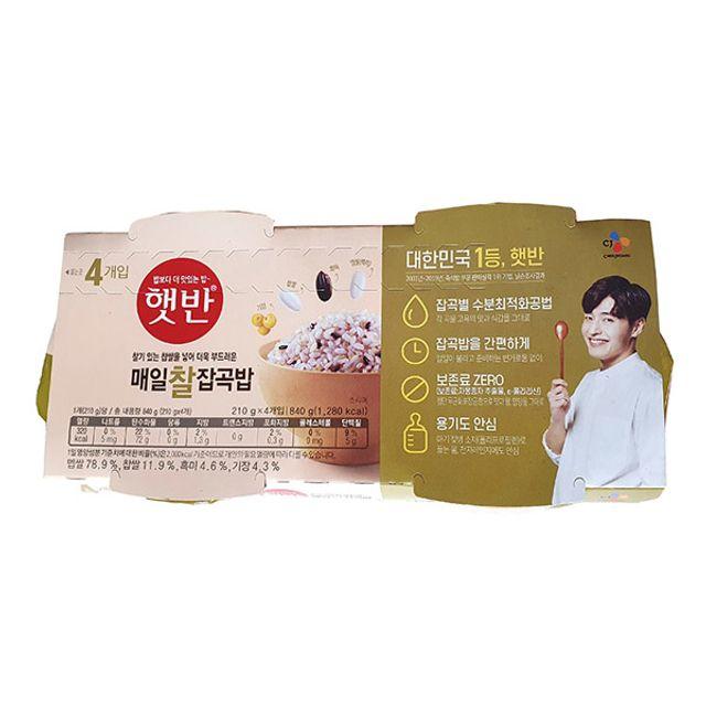 햇반 매일찰잡곡밥210gX4개입