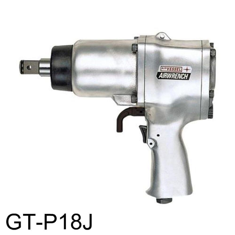 베셀 에어임팩트렌치 GT-P18J(3/4SQ)권총형
