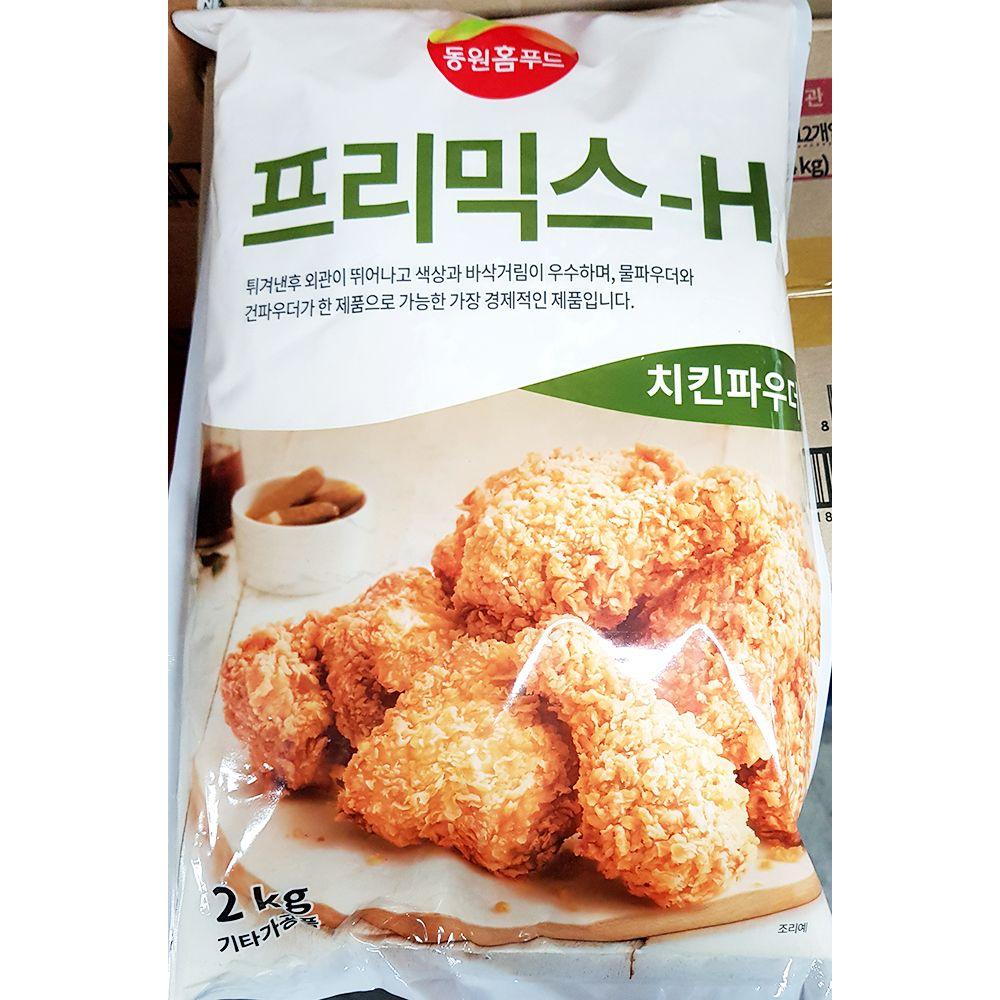 치킨 파우더 프리믹스 H 삼조 2kg X10개 식당 분말