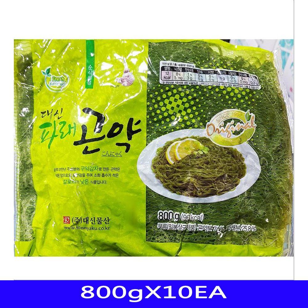 저칼로리 간식 파래곤약 음식재료 대신물산 800gX10EA