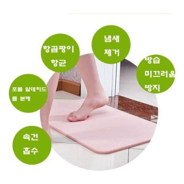 [더산직구]천연 규조니 미끄럼 방지 매트 욕실 흡수 속건 발매트/ 배송기간 영업일기준 7~15일