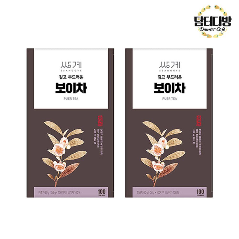 쌍계명차 김동곤명인 보이차 100티백 1+1