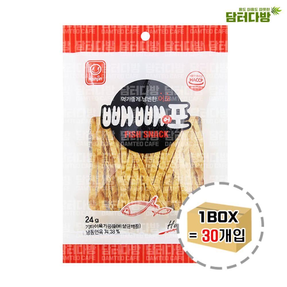 한진 빼빼어포 매운맛 24g 1BOX (30개입)