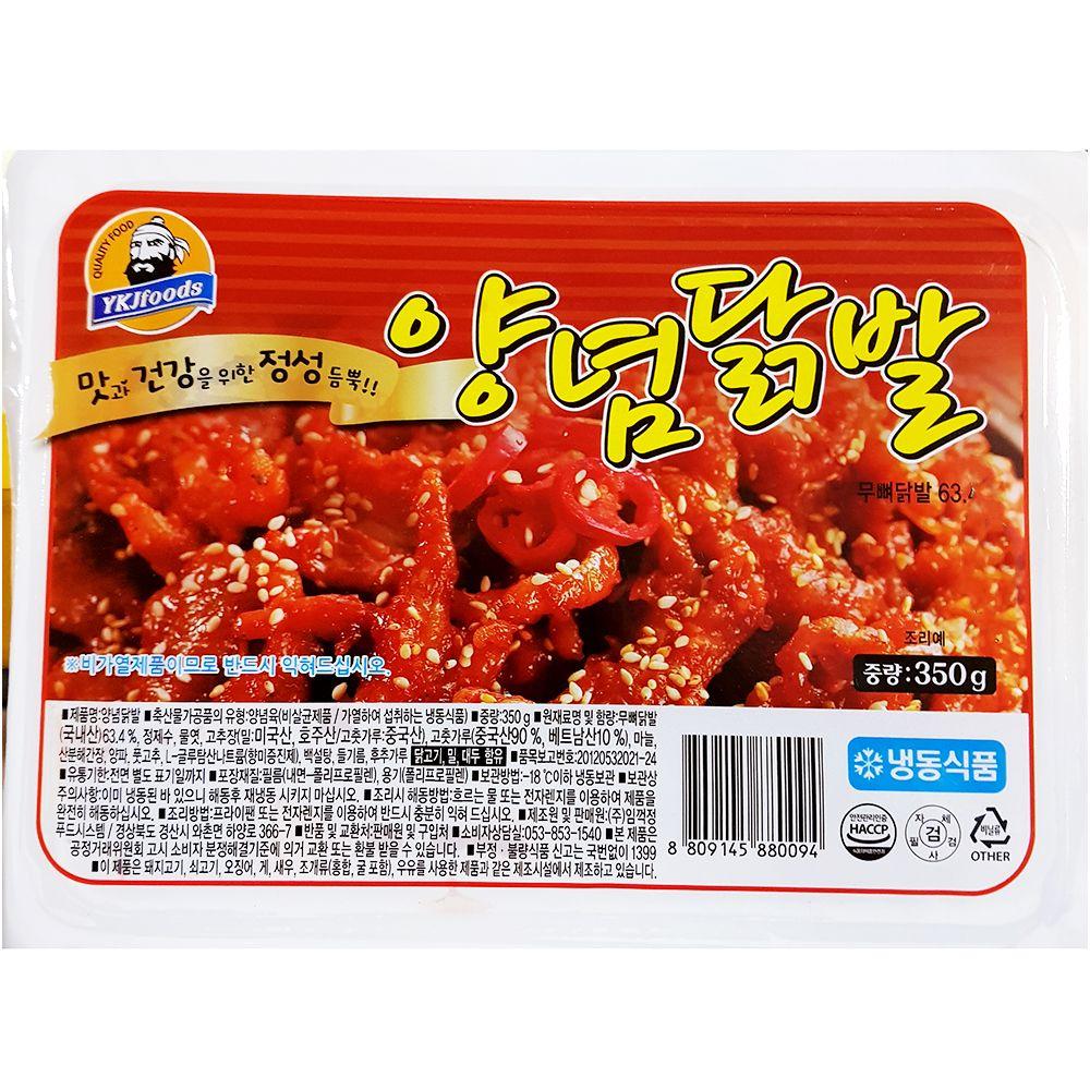 간편 즉석 조리식품 임꺽정 무뼈양념닭발 350g_1 EA