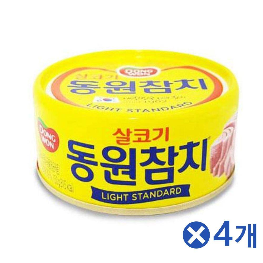 살코기 동원참치캔 150gx4개 참치통조림 통조림간식