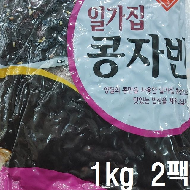 반찬용 맛있는 콩자반 1kg 2팩kg 2팩
