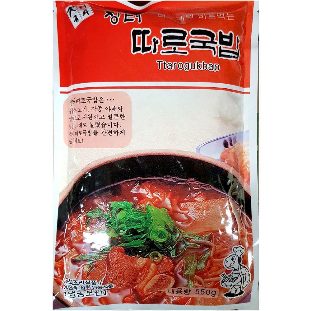 업소용 식당 식자재 음식 재료 장터 따로국밥 550gX8